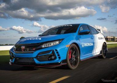 【INDYCAR】ホンダ、シビックタイプR 改良新型のペースカー発表