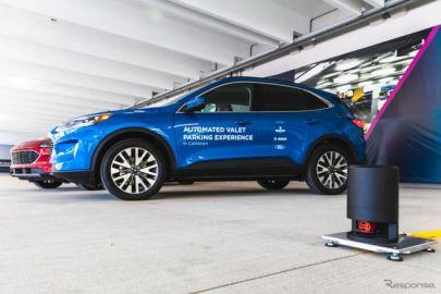 ボッシュ、自動駐車の実証実験を開始---スマホで操作