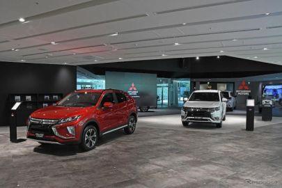 三菱自動車、本社ショールーム「マイ プレイグラウンド」を9月1日オープン