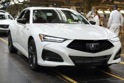 アキュラのスポーツセダン、TLX 新型…米国で生産開始