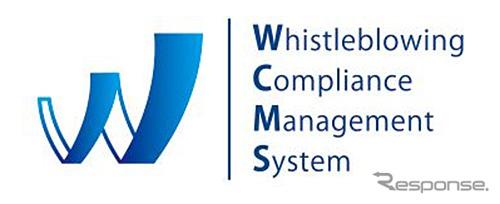 WCMSマーク ロゴ《画像提供 SUBARU》