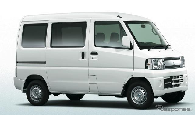 三菱ミニキャブ(2011年)《写真提供 三菱自動車》