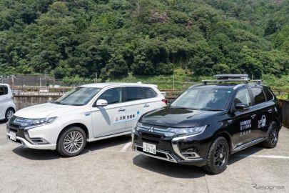 「特務機関NERV災害対策車両」も出動、三菱自動車と箱根町が災害時協力協定締結