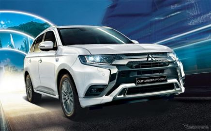 三菱自動車、フィリピンで『アウトランダーPHEV』発売 アセアン2か国目