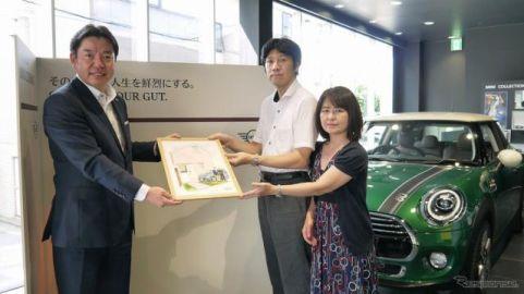 BMW MINI、日本累計販売台数30万台…18年半で達成