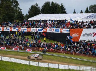 【WRC 第4戦】再開初戦のエストニアでヒュンダイ1-2、王者タナクが母国優勝を飾る…トヨタは最高3位