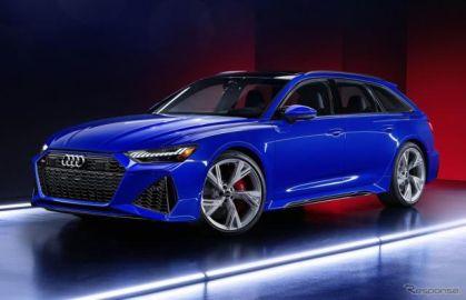 アウディ RS6 新型に「トリブート」、RSの原点『RS2アバント』に敬意…25台限定米国発売