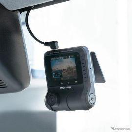 サンワサプライ、2カメラ一体型ドラレコ発売…1台で前方と室内を同時録画