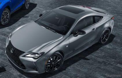 レクサス RC に2021年型、特別な「ブラックライン」設定…米国発表