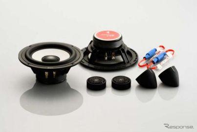 BEWITH、第4のカースピーカー「ルーセント」発表 リーズナブルながら上級譲りの高音質を実現