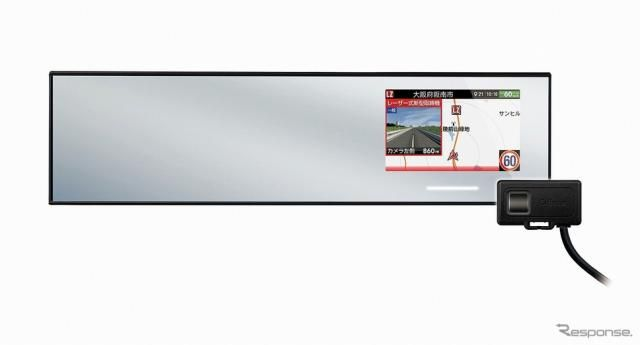 セルスター、300mmハーフミラー型セーフティレーダー発売…レーザー式オービス対応