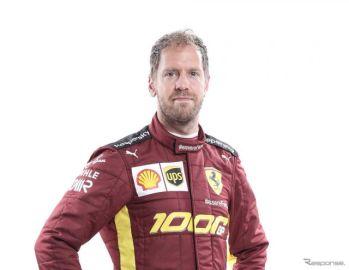 【F1】セバスチャン・ベッテル、来季はアストンマーティンから参戦