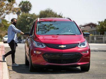 GMとウーバーが提携…ドライバーのEVへの乗り換えを支援