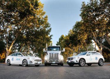 ZF、世界初の自動運転用「4Dライダー」の量産化に向けて提携