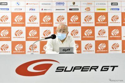 SUPER GT、第5戦からは観客の入場も…坂東代表会見
