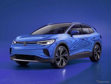 VWの電動SUV『ID.4』、9月24日デビューが決定…軽擬装のプロトタイプ