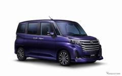 【トヨタ ルーミー 改良新型】進化したスマアシを全車標準装備、フロントフェイスも変化