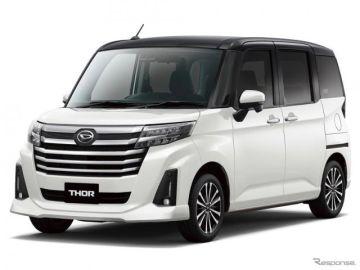【ダイハツ トール 改良新型】小型車の中核、商品力強化…価格は155万6500円から