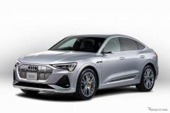 【アウディ e-tronスポーツバック】日本市場に電気自動車を導入、価格は1327万円より