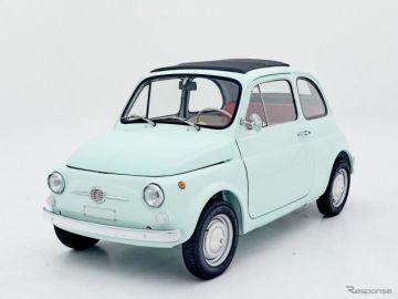 フィアット500 ev 販売開始、ヌオーバ500 が電気自動車として蘇る