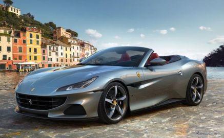 フェラーリ ポルトフィーノ、大幅改良で「M」に進化…620馬力に強化