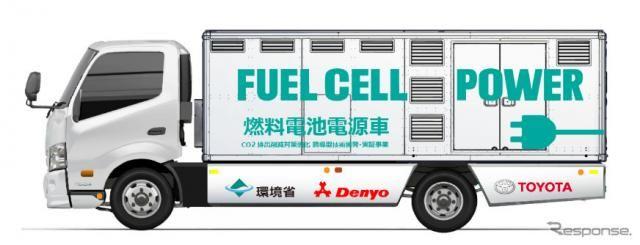 トヨタとデンヨー、燃料電池電源車を共同開発…実証運転開始へ