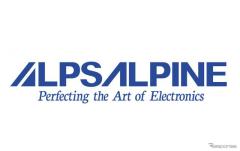 アルプスアルパイン、GMのサプライヤー賞を受賞
