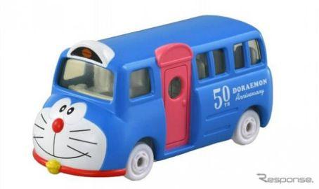ドラえもんもトミカも50周年、オリジナルデザインのラッピングバス発売へ