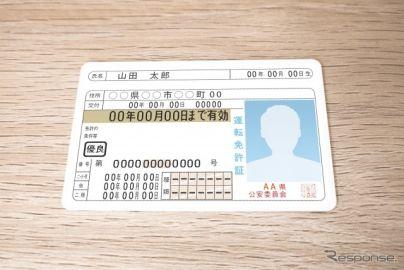 「国民のために働く」菅新内閣、運転免許証も「デジタル化」推進[新聞ウォッチ]