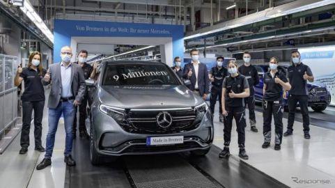メルセデスベンツのドイツ主力工場、生産900万台目はEVの『EQC』 ブレーメン工場