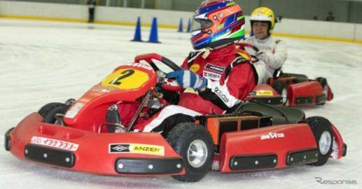 氷上を走る電気レーシングカート、「SDGs ERK on ICE」開催 10月3日