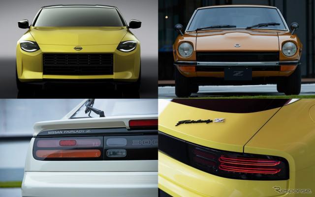 日産 フェアレディZ プロトと歴代フェアレディZのデザイン比較。右上が初代S30、左下が4代目Z32《写真提供 日産自動車》
