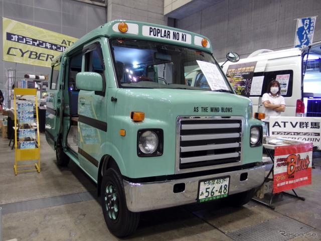 ATV群馬『ブギーライダー』(東京キャンピングカーショー2020)《写真撮影 高木啓》