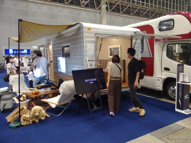 ケイワークス『TRAILWORKS × HAPPY OUTSIDE BEAMS』(東京キャンピングカーショー2020)《写真撮影 高木啓》