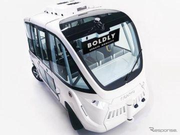 自動運転車を使ったエデュテイメント 大阪・万博記念公園で10月23日から
