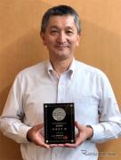 デンソー、自動車技術会賞「技術貢献賞」を受賞…ディーゼルエンジンマネジメントシステム開発