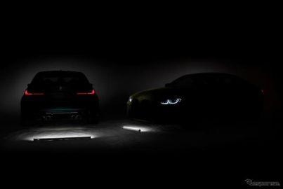 BMW M3 と M4 新型、9月23日のデビューが決定