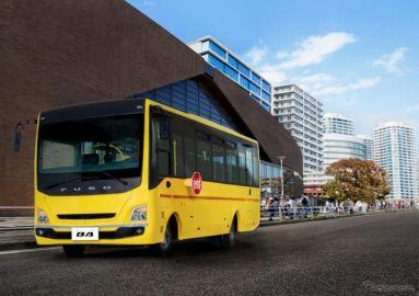 三菱ふそう、初の輸出仕様バスを発売開始  UAE市場向け