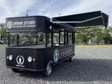 トレーラータイプの移動販売車、ホークアイが取扱開始…豊富なデザイン・サイズ、既存店舗向け