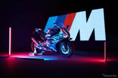 BMW二輪に初の「M」、『M 1000 RR』…サーキット仕様