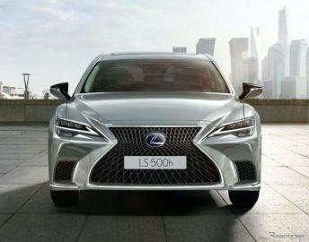 レクサス LS 改良新型、西欧仕様はハイブリッドのみに 2020年内に発売