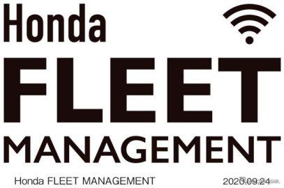 ホンダ、法人企業向け二輪車動態管理サービスを開始