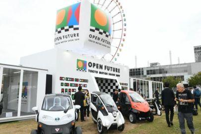 東京モーターショー2021の開催、オンライン形式も含め検討…自工会 豊田会長