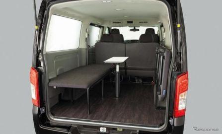 日産 NV350キャラバン、車中泊仕様の「マルチベッド」新設定