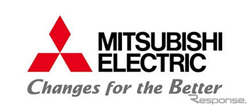 三菱電機(ロゴ)《写真提供 三菱電機》