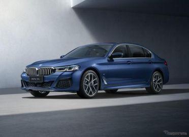BMW 5シリーズ 改良新型にロング、PHVの燃費は66.6km/リットル…北京モーターショー2020で発表へ