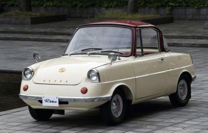 マツダの100年を代表する名車3台、北京モーターショー2020出展へ
