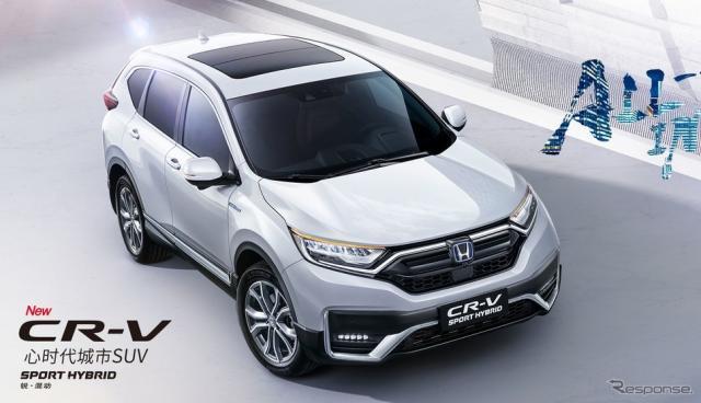 ホンダ CR-V の中国仕様(参考)《photo by Honda》