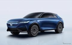 『ホンダ SUV e:コンセプト』世界初公開、中国でホンダブランドEVを量産へ…北京モーターショー2020