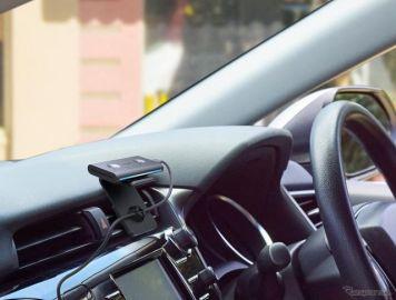 「アレクサ、ドライブに合う曲かけて」Amazon、Echoシリーズ初の車載デバイス発売へ